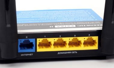 Wi-Fi роутер Zyxel Keenetic, как зайти в настройки 192.168.1.1